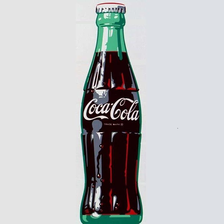 """Nuevo """"Jardín Coca-Cola"""" anexo a la Embotelladora Peninsular, S.A."""